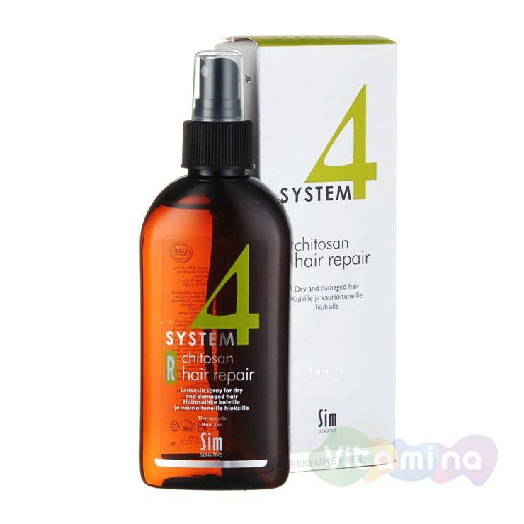 Система 4 Восстановитель волос терапевтический с хитозаном r