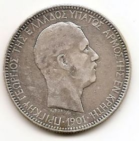 Король Георг I 5 драхм Крит( Греция) 1901 Редкая!  Состояние!