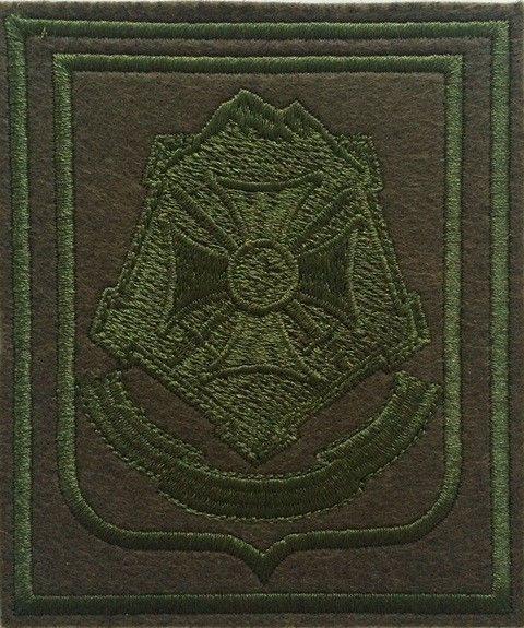 Шеврон Южный Военный Округ (Прямоугольник, шеврон. Олива, шелк, ПОЛЕВОЙ) пр 300