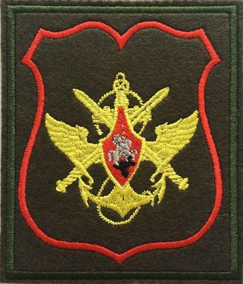 Шеврон Центральные Органы Военного Управления (Прямоугольник, шеврон. Олива, шелк, офисный)пр 300