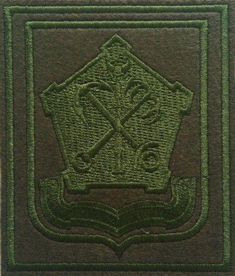 Шеврон Западный Военный Округ (Прямоугольник, шеврон. Олива, шелк, полевой)пр 300