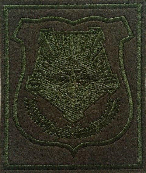 Шеврон Восточный военный округ (Прямоугольник, шеврон. Олива, шелк, полевой)пр 300