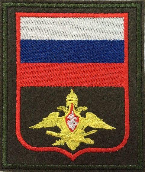 Шеврон вышитый Генерального штаба (Прямоугольник, шеврон. Олива, шелк, офисный) пр 300