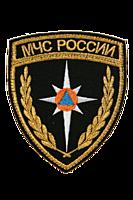 Нарукавный знак принадлежности к МЧС России. Металлизированная нить