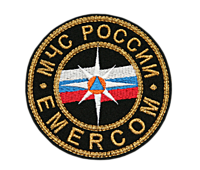 Круглый нагрудный знак МЧС России. D 85 мм. Металлизированная нить