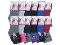 Носки подростковые для девочки(ТЕРМО)-28руб
