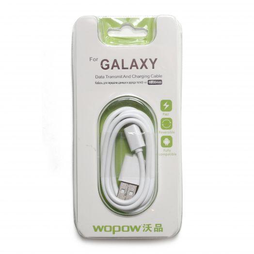 Шнур micro USB Wopow
