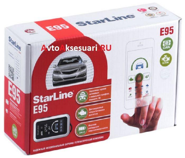 Автосигнализация StarLine Е95 2CAN