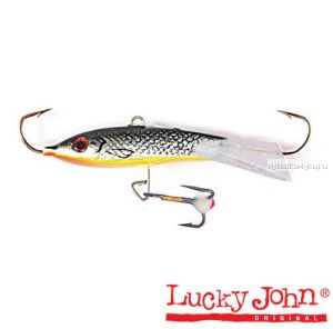 Балансир Lucky John Classic 7 + тр. 70 мм / 20 грамм / цвет: 47H