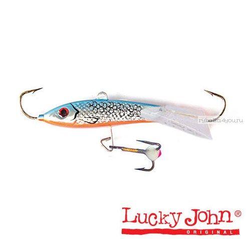 Купить Балансир Lucky John Classic 9 + тр. 90 мм / 33 грамм цвет: 45H
