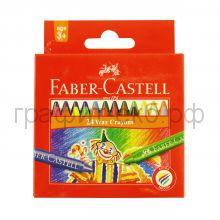 Мелки восковые 24цв.Faber-Castell 120057