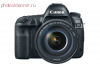 Зеркальная камера Canon EOS 5D Mark IV Kit 24-70L IS