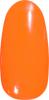 Гель-лак Chatte Noire 1033 6мл
