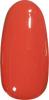 Гель-лак Chatte Noire 1042 6мл