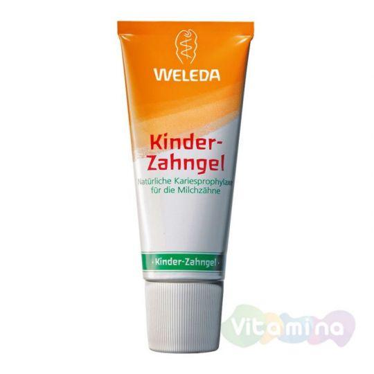 Weleda Паста-гель зубная для детей