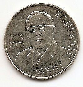 100 лет со дня рождения Габит Мусрепов (1902-2002) 50 тенге Казахстан 2002