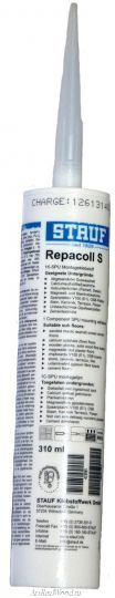 Паркетный клей IBOLA/Repacoll S