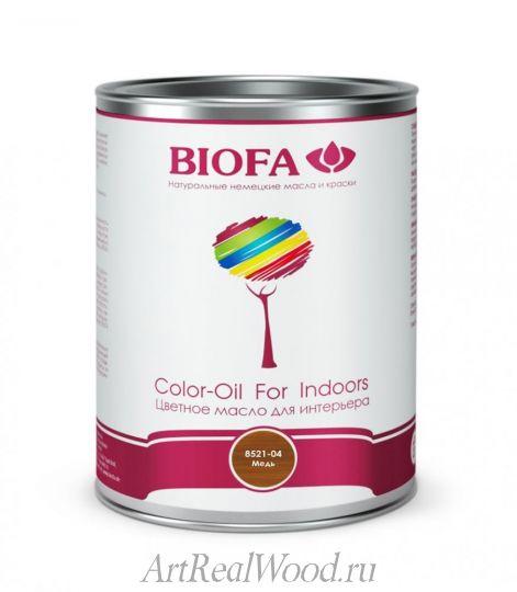 Масло для интерьера 8521-04 (Медь) Color-Oil For Indoors BIOFA