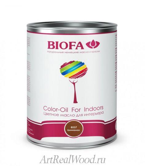 Масло для интерьера 8521-05 (Циннамон) Color-Oil For Indoors BIOFA