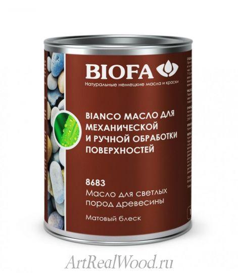 Масло для светлых пород древесины 8683 (Bianco) BIOFA