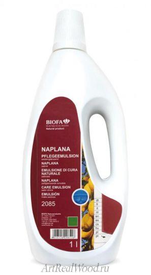 Восковая эмульсия по уходу за полом Naplana 2085 BIOFA