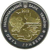 75 лет Николаевской области 5 гривен 2012 ограниченный тираж