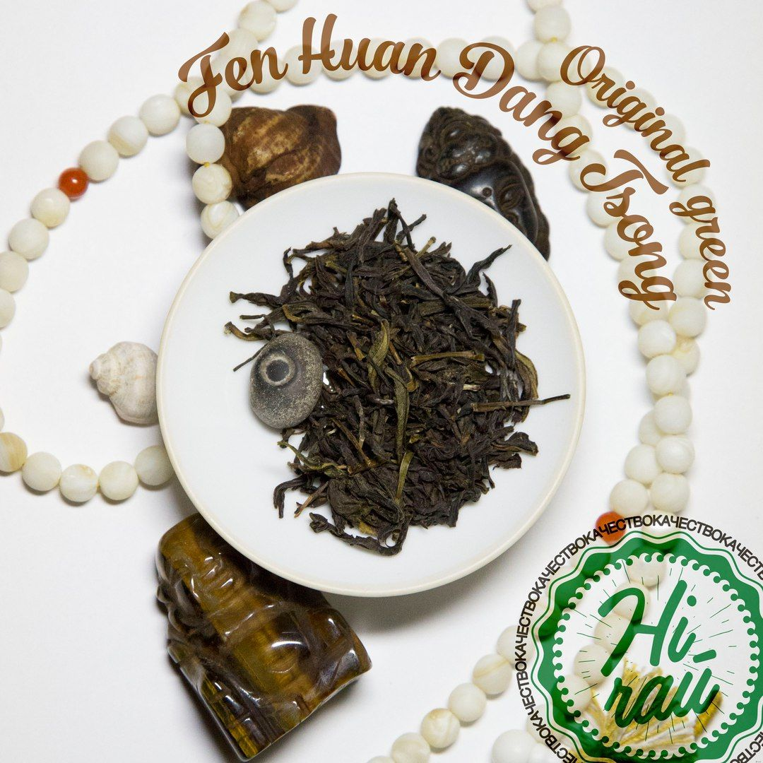 Фэн Хуан Дань Цун