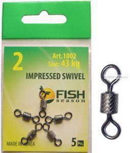 Вертлюг Fish Season Impressed Swivel цилиндрический вертлюжок с накаткой (Артикул:1002)