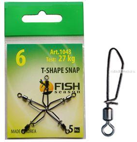 Вертлюг с застёжкой T-Shape Snap (упаковка) (Артикул: 1043)