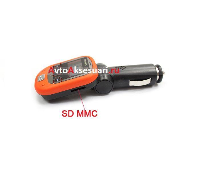 MP3 Трансмиттер