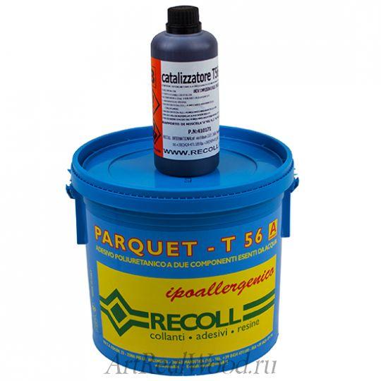 Паркетный клей PARQUET T56 Recoll-ICAR