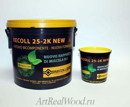 Паркетный клей RECOLL 25-2k NEW Recoll-ICAR