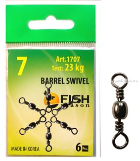 Купить Вертлюг Fish Season бочонок Barrel Swivel (Артикул: 1707)