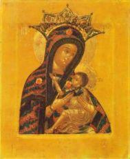 Арапетская икона Божией Матери (копия 19 века)