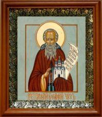 Пафнутий Боровский (19х22), светлый киот