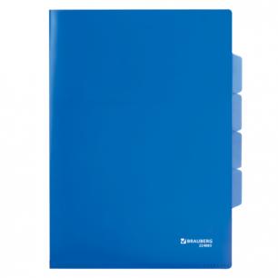 Папка-уголок 3 отделения, жесткая, BRAUBERG, синяя, 0,15мм, 224885