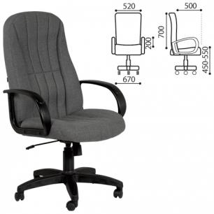 """Кресло офисное """"Классик"""", СН 685, серое 20-23"""