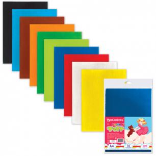 Цветной фетр для творчества А4 210*297мм BRAUBERG 10л., 10цв., 660088