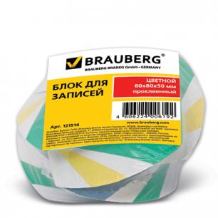 Блок для записей BRAUBERG проклеенный, спираль 8*8*5, цветной, 121514