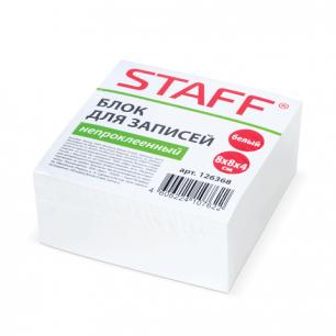 Блок для записей STAFF непроклеенный, куб 8*8*4, белый, 126368