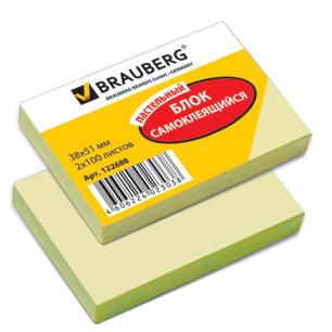 Блок самоклеящ.  BRAUBERG 38*51 мм 2*100л., желтый, 122688