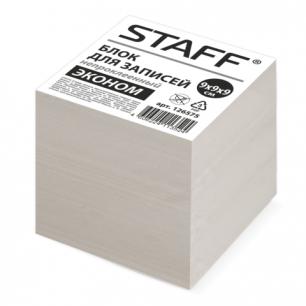 Блок для записей STAFF ЭКОНОМ непроклеенный, куб 9*9*9, белизна 70-80%, 126575