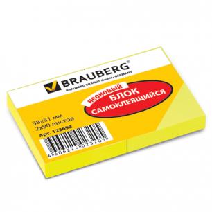Блок самоклеящ.  BRAUBERG НЕОНОВЫЙ 38*51 мм 2*90л., желтый, 122698