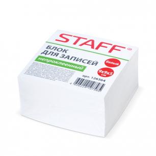 Блок для записей STAFF непроклеенный, куб 9*9*5, белый, 126364