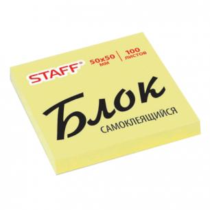 Блок самоклеящийся STAFF ЭКОНОМ, 50*50 мм 100л., желтый, 127142