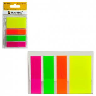 Закладки самоклеящ. BRAUBERG пластик., 3 цвета х 45*12мм + 1 цвет х 45*25мм, по 25 листов, 126698