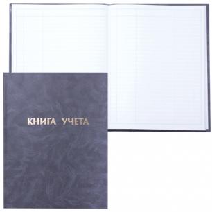 Книга учета STAFF 96л 210*265мм, линия, пустографка, бумвинил, блок офсет, 130043