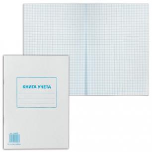 Книга учета STAFF 48л, А4 202*258мм, клетка, картон, блок офсет, 130055