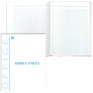 Книга учета BRAUBERG 80л 210*265мм, линия, глянцевая обложка, блок офсет, 130072