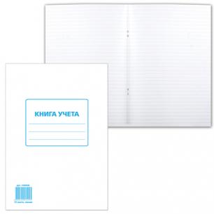 Книга учета STAFF 72л, А4 202*258мм, линия, картон, блок офсет, 130058